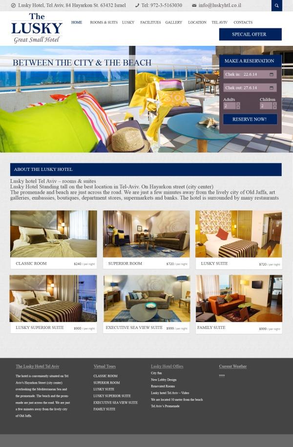 אתר האינטרנט של לוסקי עבר גם הוא מהפך בהתאם לשדרוג שקיבל המלון